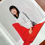 Marie-Kondo-folding-technique